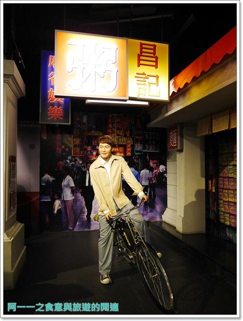 香港杜莎夫人蠟像館凌霄閣山頂纜車香港自助旅遊image016