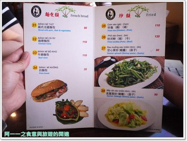 北海岸三芝美食越南小棧黃煎餅沙嗲火鍋聚餐image024