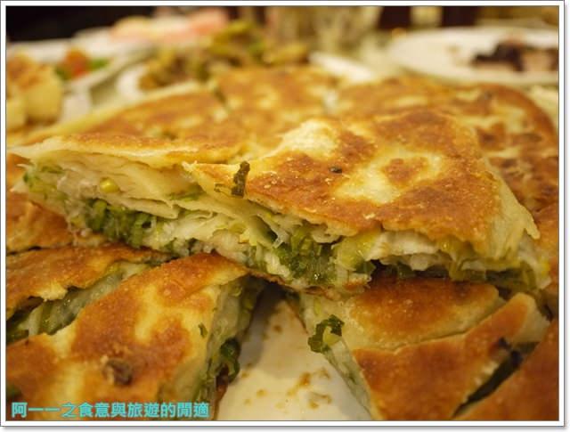image043北平都一處中式料理