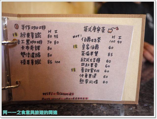 台東美食旅遊Ivan伊凡法式甜點蛋糕翠安儂風旅image016