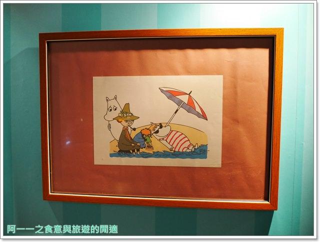 嚕嚕米精靈特展moomin芬蘭國立臺灣科學教育館動畫小不點image030