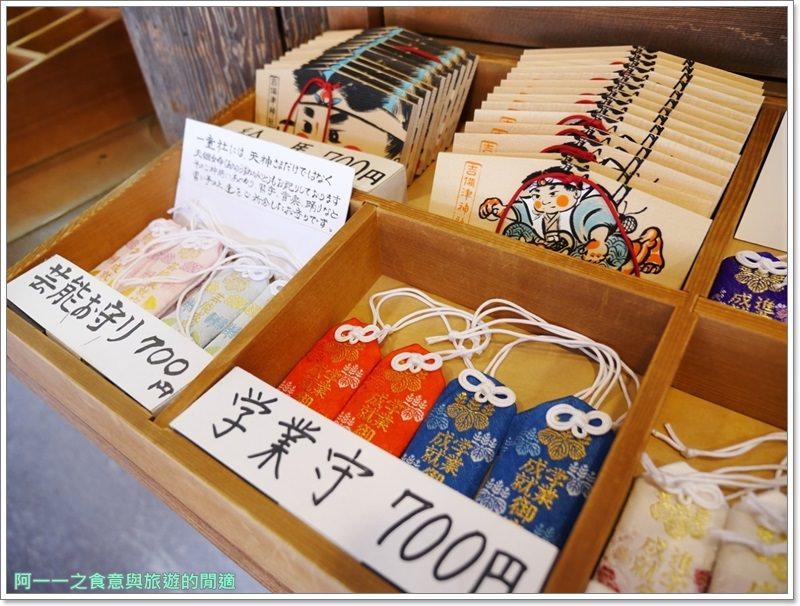 日本岡山旅遊.吉備津神社.桃太郎.迴廊.image051