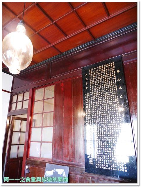宜蘭美食旅遊合盛太平金城武老屋咖啡下午茶聚餐image029