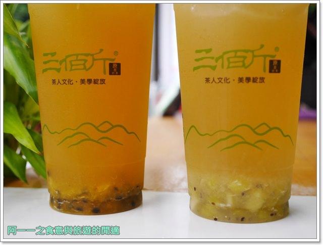捷運南京三民站美食.手搖飲料.松山區.三佰斤.天然手工果醬image029