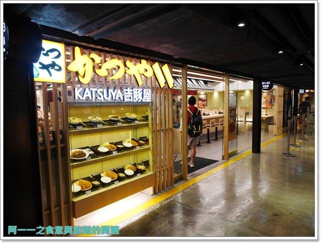 台北車站美食.吉豚屋.炸豬排丼.平價.聚餐image003