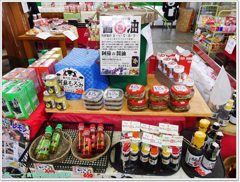 南阿蘇鐵道.阿蘇猿劇場.日本九州旅遊image024