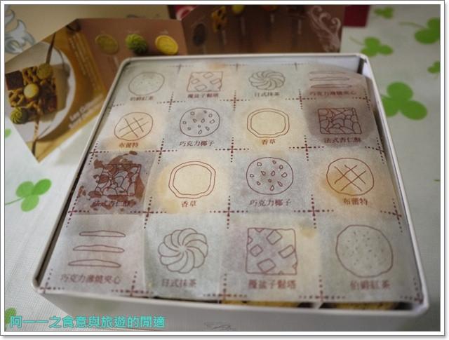 台中美食喜餅甜點富林園洋果子伴手禮大雅image014