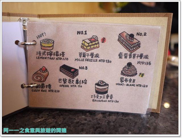 台東美食旅遊Ivan伊凡法式甜點蛋糕翠安儂風旅image014