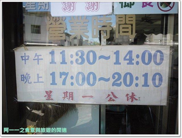 台東美食小吃正海城北方小館蔥油餅酸菜白肉鍋image002