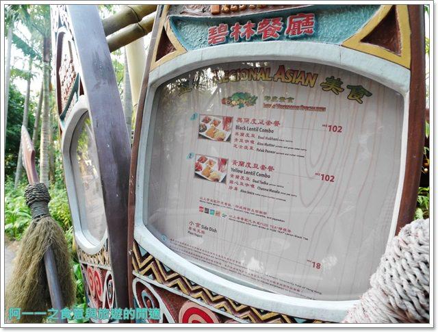 香港迪士尼樂園.duffy.碧林餐廳.美食.伴手禮image017