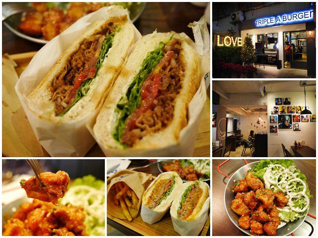 東區韓式漢堡.triple-a-burger.捷運忠孝敦化站美食.聚餐image0000