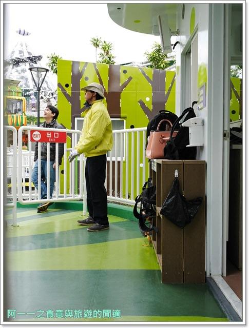 台北兒童新樂園捷運士林站水果摩天輪悠遊卡image034