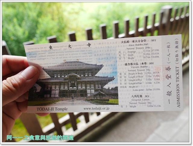 奈良景點.美食.東大寺.二月宮.鹿.葛切.日式甜點image026