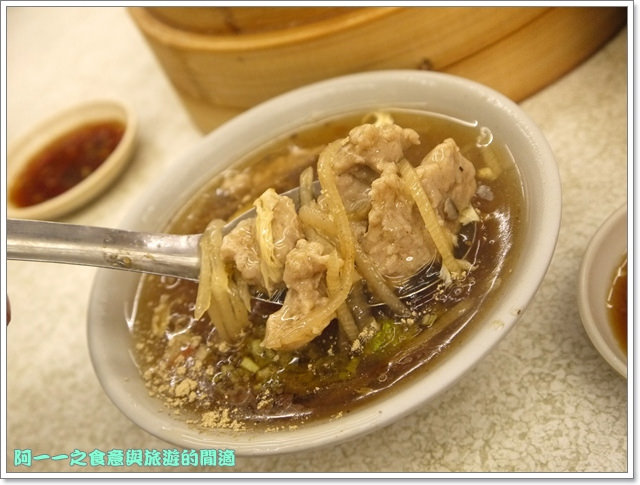花蓮小吃久壽便當周家蒸餃德安一街早餐image033