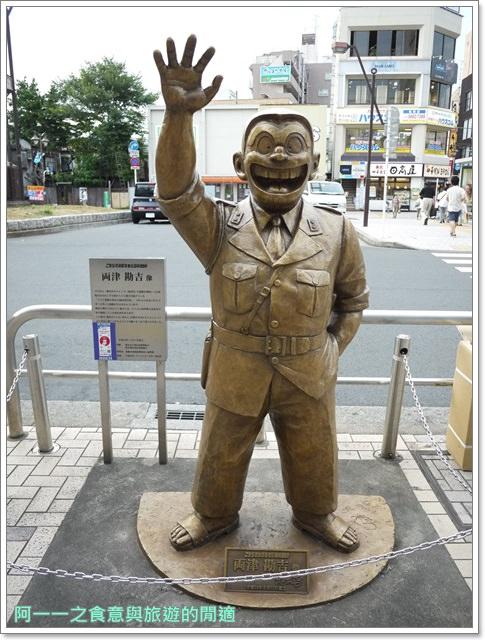 日北東京自助旅行龜有烏龍派出所阿兩兩津勘吉image010