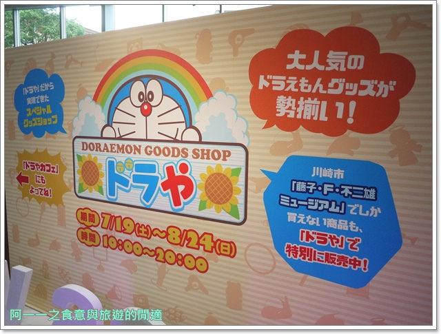 日本東京自助哆啦A夢六本木hil朝日電視台limage112