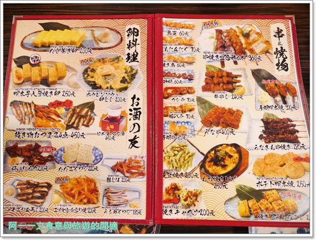 吞兵衛居酒屋.捷運中山站必吃美食.日式料理.聚餐.包場image024