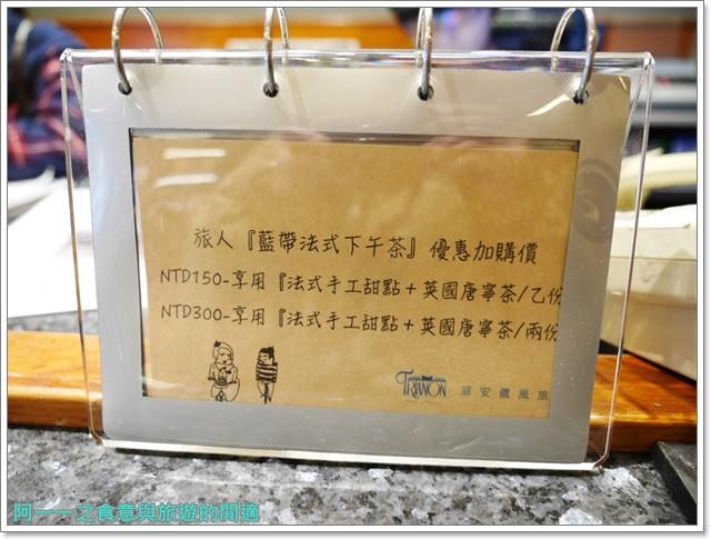 台東熱氣球美食下午茶翠安儂風旅伊凡法式甜點馬卡龍image020
