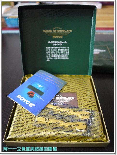 東京羽田機場伴手禮北海道royce巧克力年輪家美冬抹茶千層派點心image003