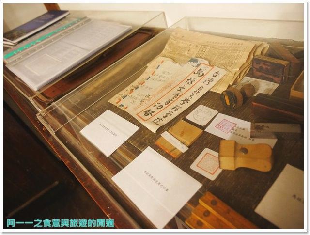 青田七六.捷運東門站美食.老屋餐廳.馬廷英.下午茶.聚餐image025