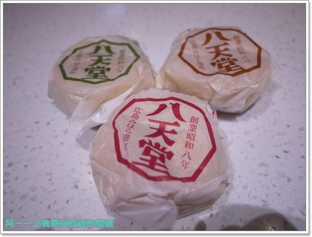 日本廣島排隊美食八天堂奶油麵包抹茶甜點image010