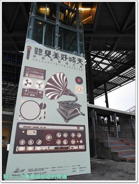 宜蘭旅遊景點羅東文化工場博物感展覽美術親子文青image022