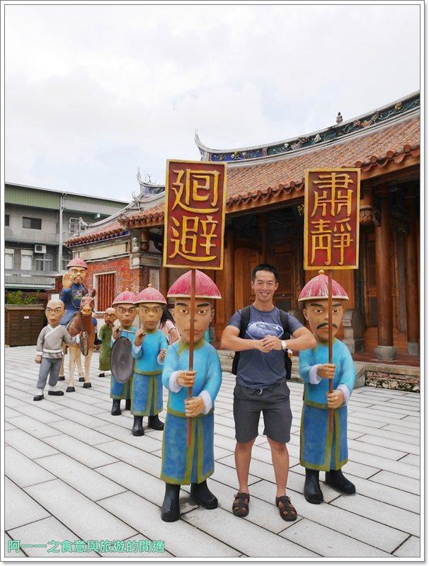 高雄旅遊.鳳山景點.鳳儀書院.大東文化藝術中心image011