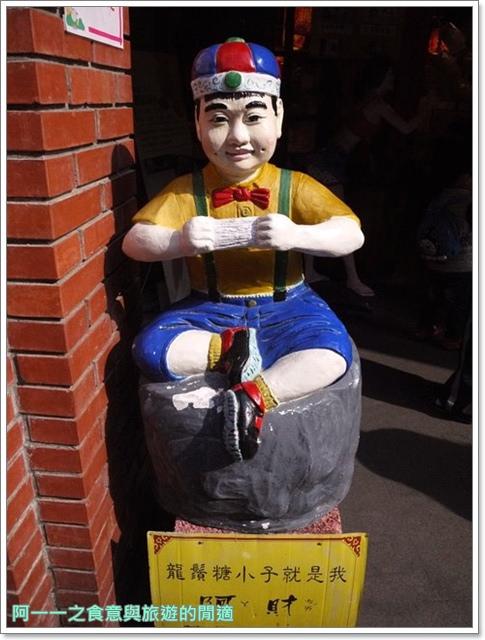 宜蘭傳藝中心糖蔥糖葫蘆image035