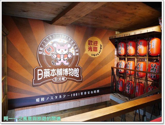 台北西門町景點日藥本舖博物館老屋昭和時期免費阿一一image011