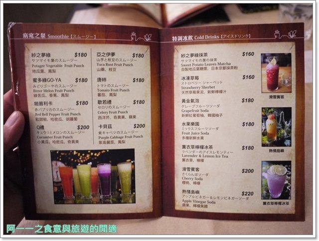 att4fun甜點王國台北101菠啾花園下午茶蛋糕image029