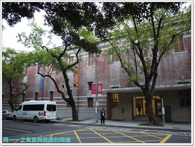 image001臺博館南門園區紅樓樟腦食安