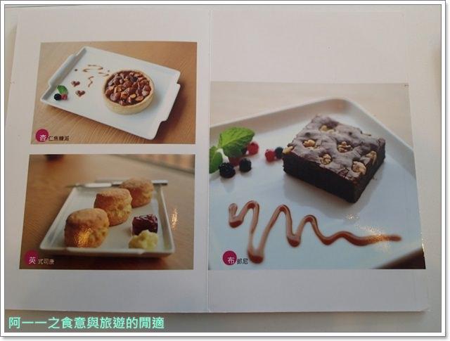 北海岸旅遊石門美食白日夢tea&cafe乾華國小下午茶甜點無敵海景image023