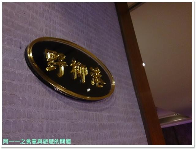 image021淡水富基婚宴會館