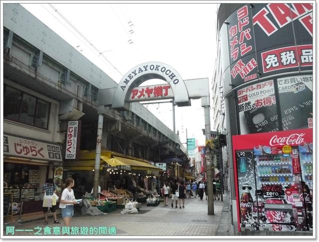 東京上野美食阿美橫町光麵拉麵抹茶藥妝魔法布丁日本自助旅遊image001