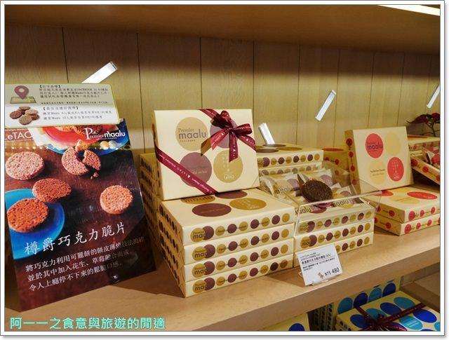 letao.小樽洋菓子舖.捷運市府站美食.下午茶.厚鬆餅.乳酪蛋糕image009