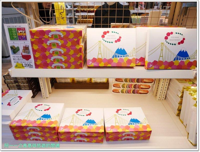三島SkyWalk.步行吊橋.富士山.靜岡景點image025