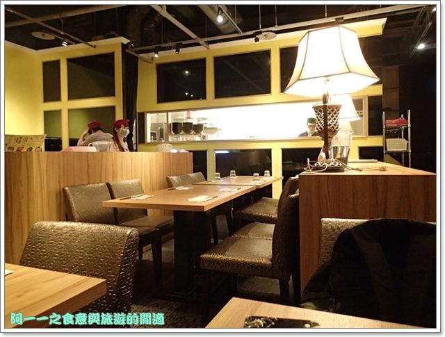 image047平田廚房
