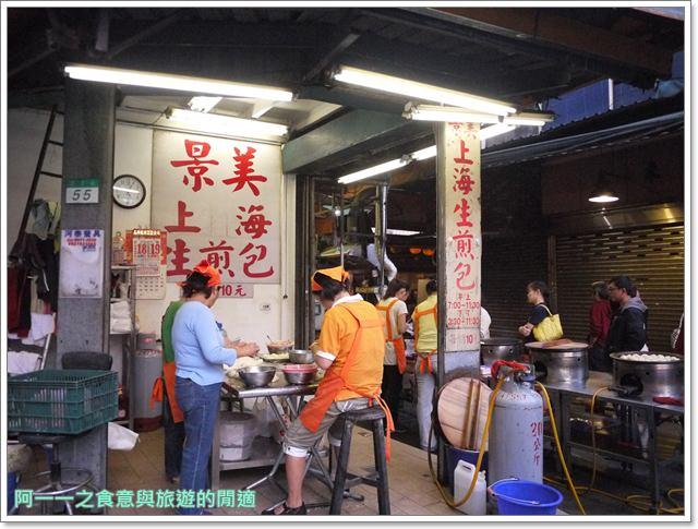捷運景美站美食景美夜市上海生煎包純正愛玉冰image001