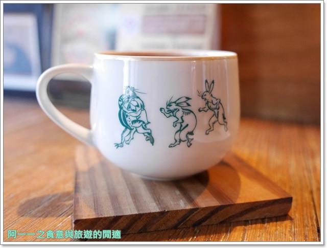 捷運信義安和站美食寅樂屋咖哩咖啡薑汁巧克力老店image040