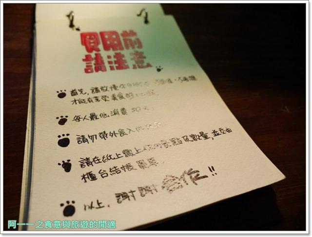 台東美食伴手禮食尚玩家楊記地瓜酥台東小房子鋪漢堡簡餐老宅image019