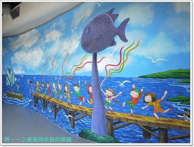 台東成功旅遊景點都歷遊客中心親子寓教於樂阿一一image035