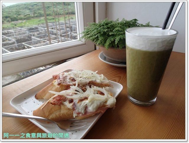 北海岸旅遊石門美食白日夢tea&cafe乾華國小下午茶甜點無敵海景image026