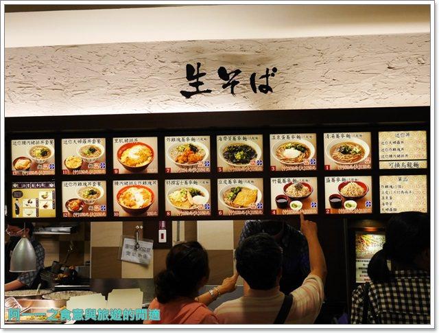 台中新光三越美食名代富士蕎麥麵平價炸物日式料理image004