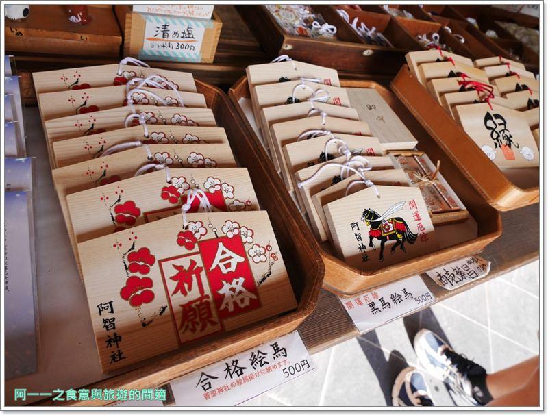 倉敷美觀地區.阿智神社.岡山旅遊.日本老街.image034