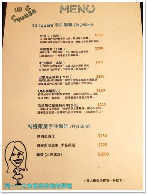 捷運信義安和戰美食.10-Square-Cafe.包場.辦活動.咖啡館.不限時image021