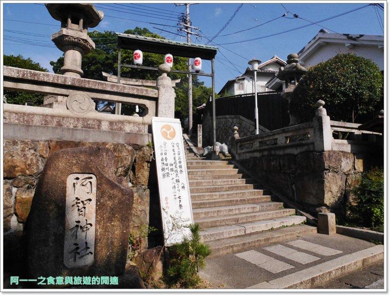 倉敷美觀地區.阿智神社.岡山旅遊.日本老街.image011