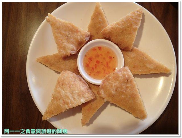 北海岸三芝美食越南小棧黃煎餅沙嗲火鍋聚餐image058
