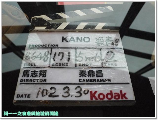 kano大魯閣電影場景再現展image085
