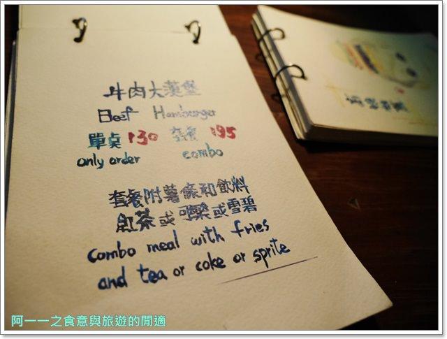 台東美食伴手禮食尚玩家楊記地瓜酥台東小房子鋪漢堡簡餐老宅image022