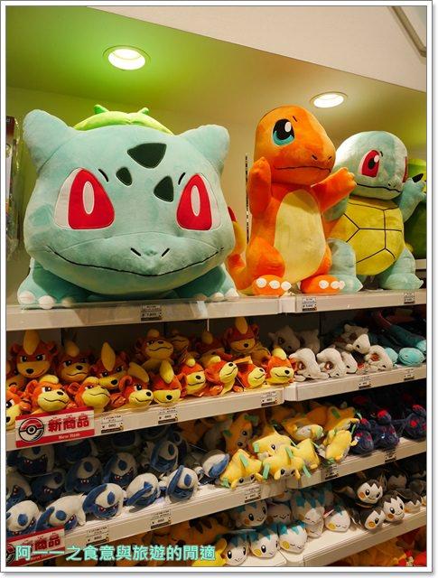 expocity.萬博紀念公園.OSAKAWHEEL大阪購物中心.摩天輪image049